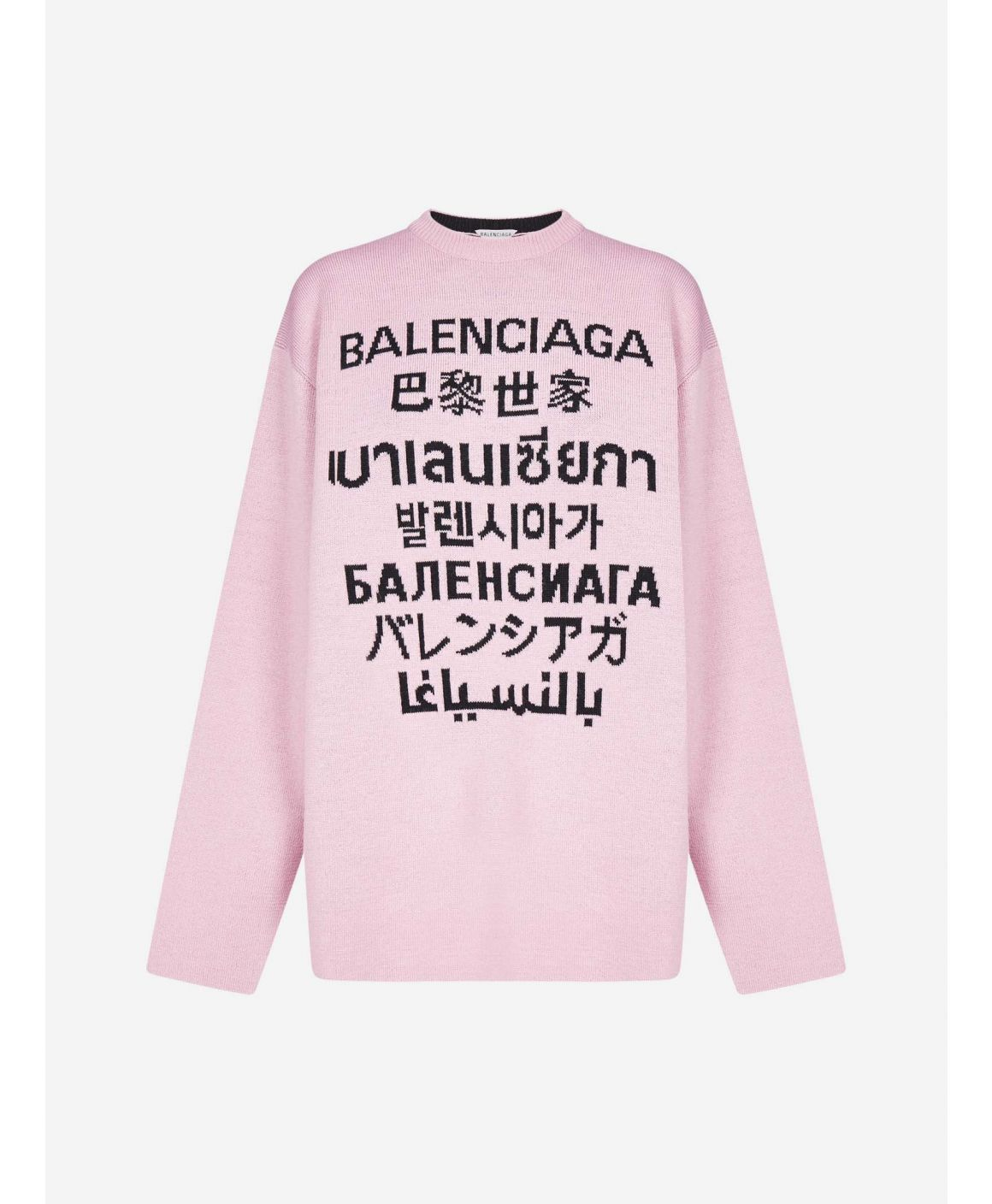 Multilingual logo wool sweater